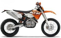 530 EXC-R