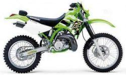 KDX220R