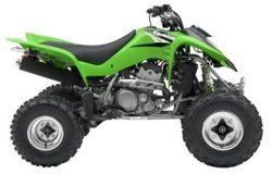 KFX400 QUAD
